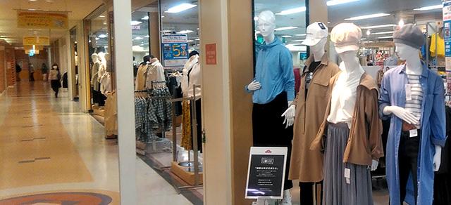 センター ショッピング イオン 海老江 野田
